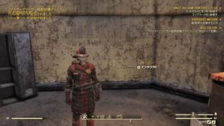 【メインクエスト】Into the Fire【Fallout76】