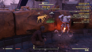 【サブクエスト】Cold Case【Fallout76】